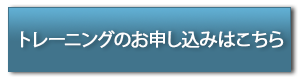 bnr_training_request