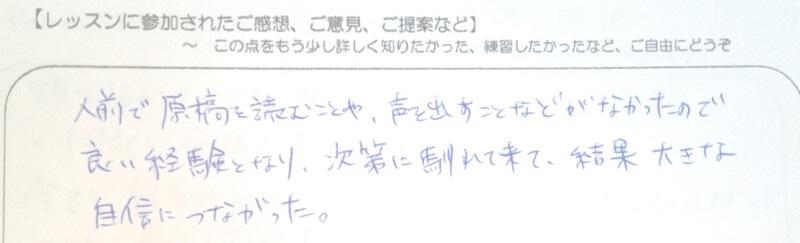 questionnaire003