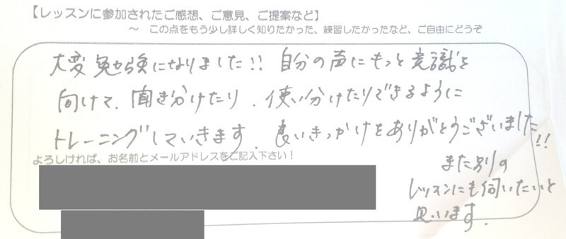 questionnaire005
