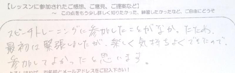 questionnaire015