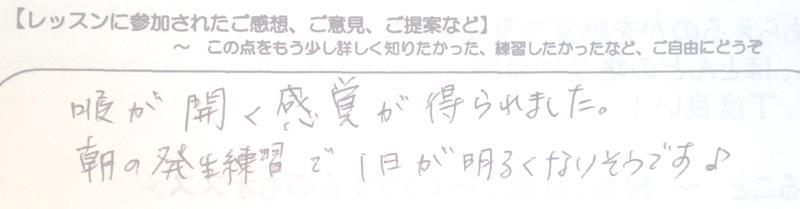 questionnaire018