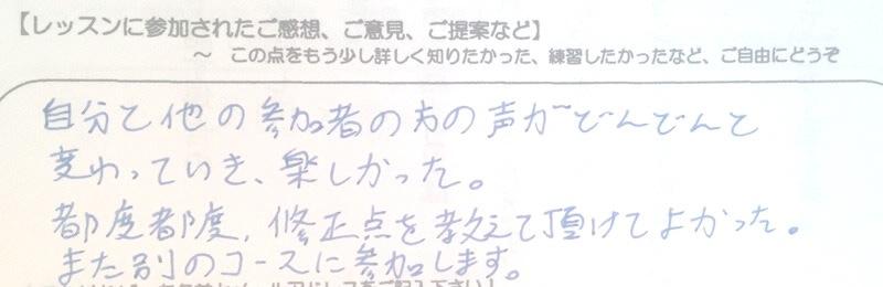 questionnaire019