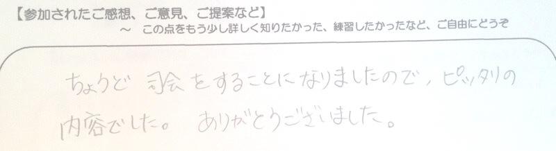 questionnaire021