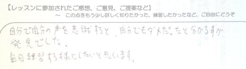 questionnaire030