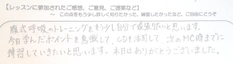 questionnaire036