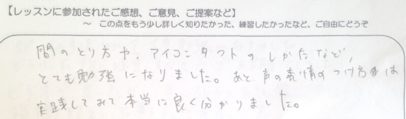 questionnaire047