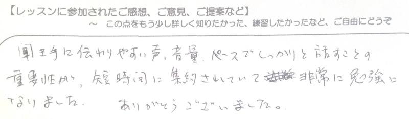 questionnaire050