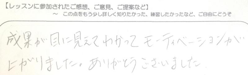 questionnaire056