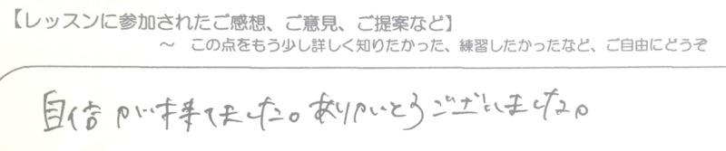 questionnaire057